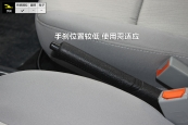 羚羊2012款手刹缩略图