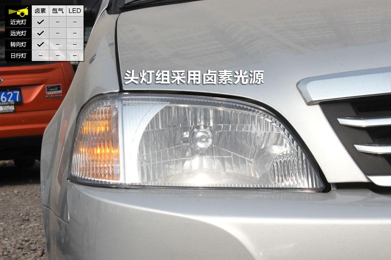 羚羊 1.3L 手动标准版
