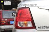 羚羊2012款车灯缩略图