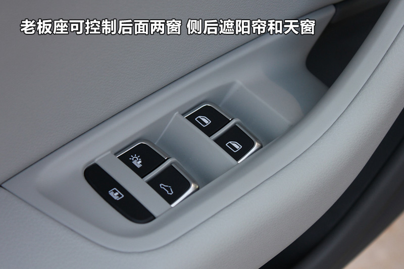 a6l电控车窗电路图