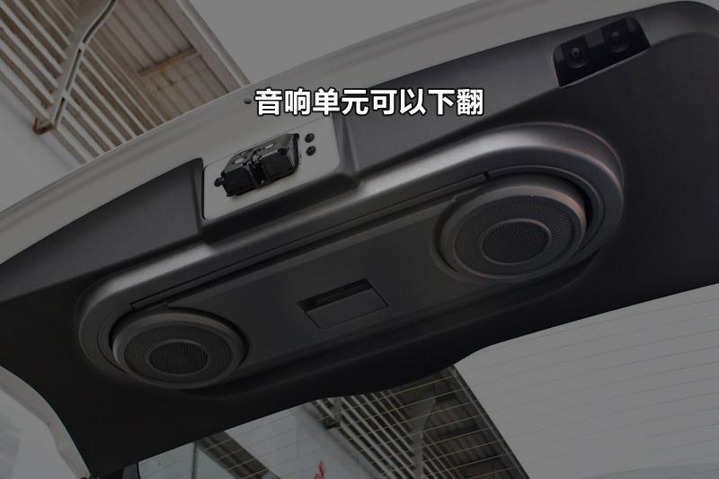 2012款指南者 2.0L两驱豪华版后备箱其他 指南者细节高清图片