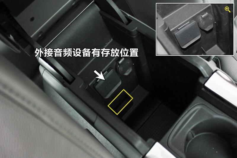 2016款 迈锐宝 2014款 迈锐宝  在上下坡路段时,乘客可通过大灯高度