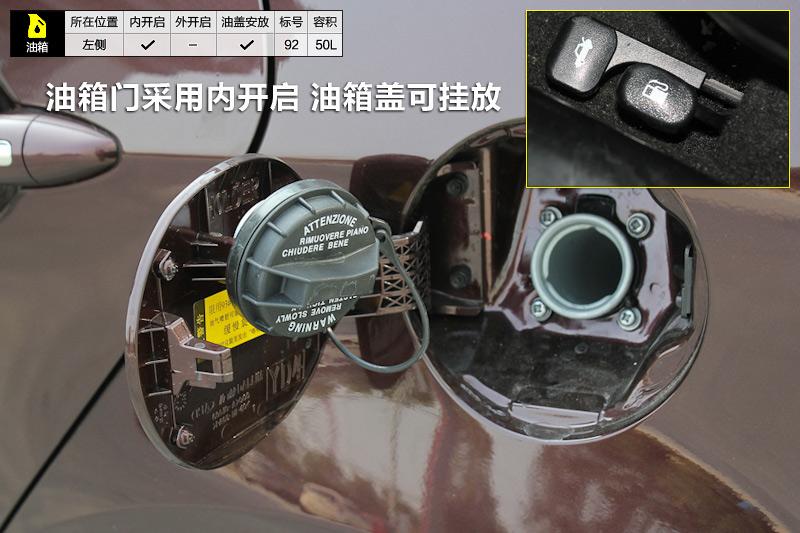 汽车油箱位置-2012款起亚K2多少钱怎么样 2012款起亚K2最低多少钱高清图片