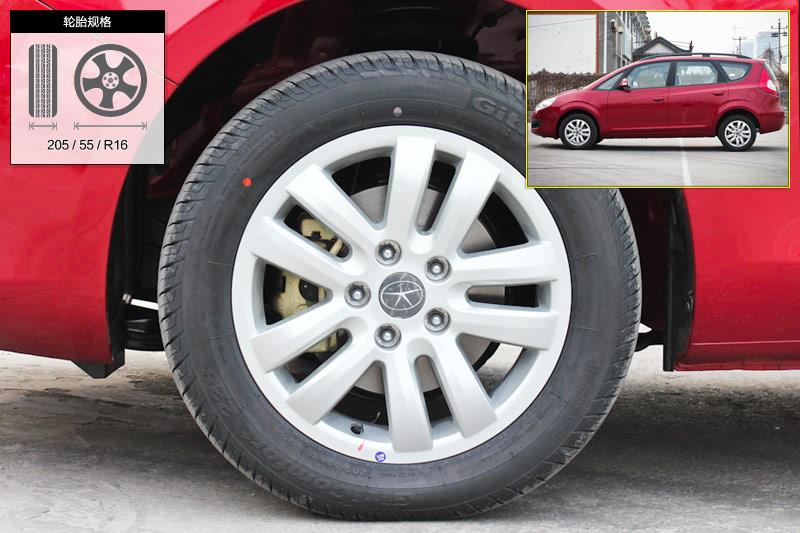 2012款和悦RS 1.8L 手动宜商豪华版轮胎 轮毂 和悦RS全车详解高清图片