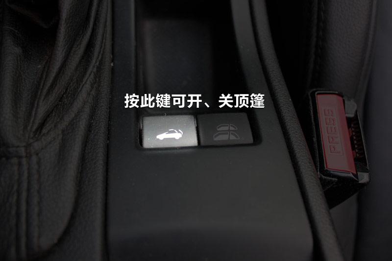 汽车手刹开关接线图