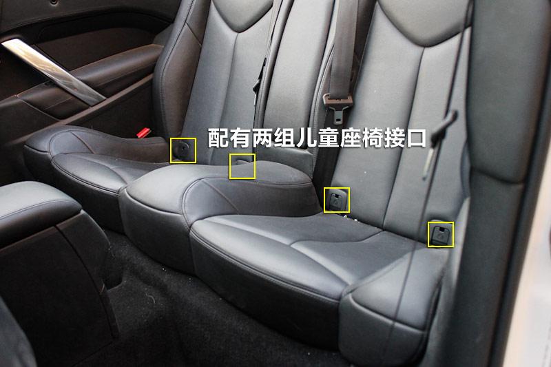 2012款标致308CC 1.6T 豪华版儿童座椅 标致308CC全车详解高清图片