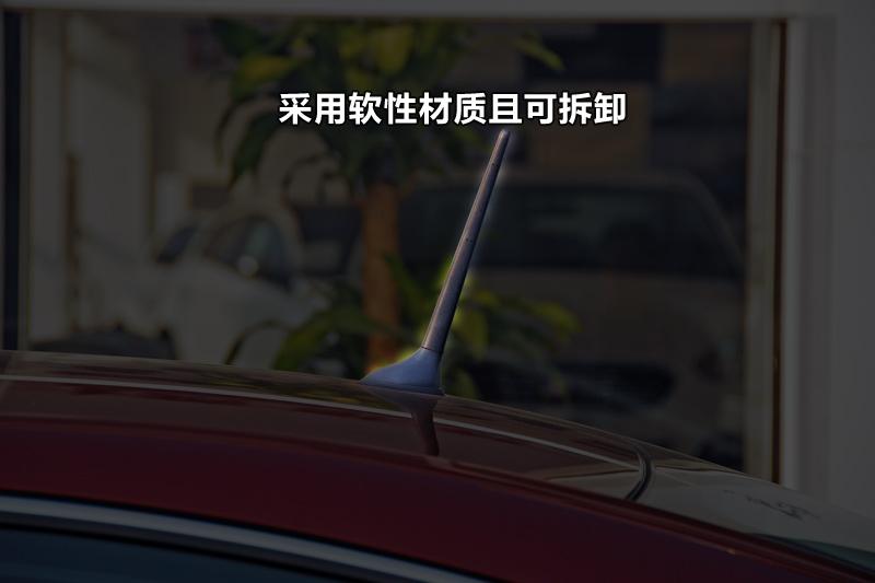 菲翔1.4T 自动尊享版 天线