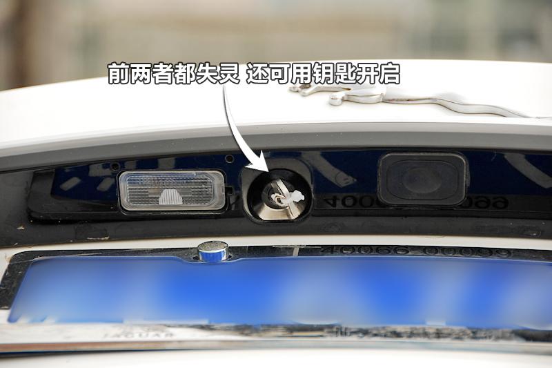 2013款捷豹XF 3.0T 豪华版开 关方式 捷豹XF全车详解高清图片