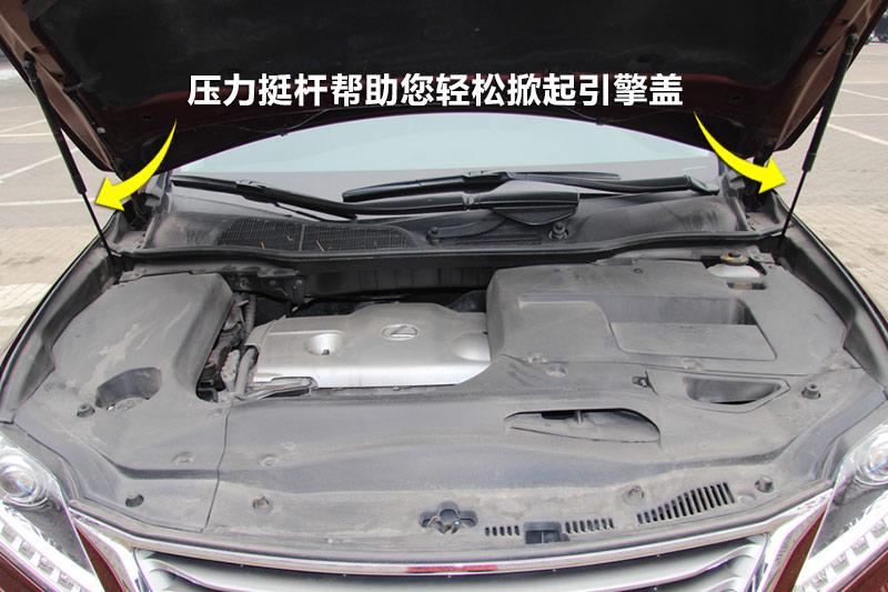 2013款雷克萨斯rx270 豪华版支撑方式 雷克萨斯rx全车详解