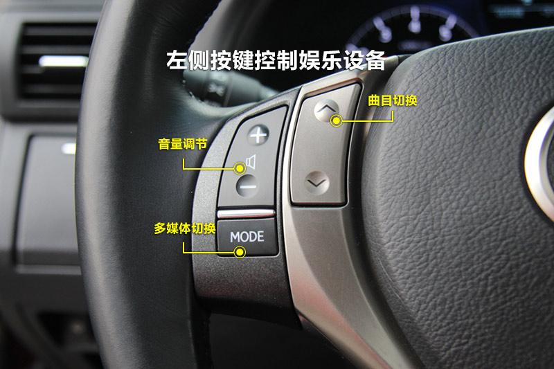 2013款雷克萨斯rx270 豪华版方向盘 雷克萨斯rx全车详解