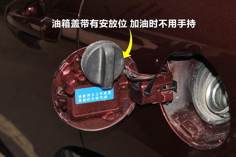 2013款雷克萨斯rx270 豪华版油箱盖 雷克萨斯rx全车详解