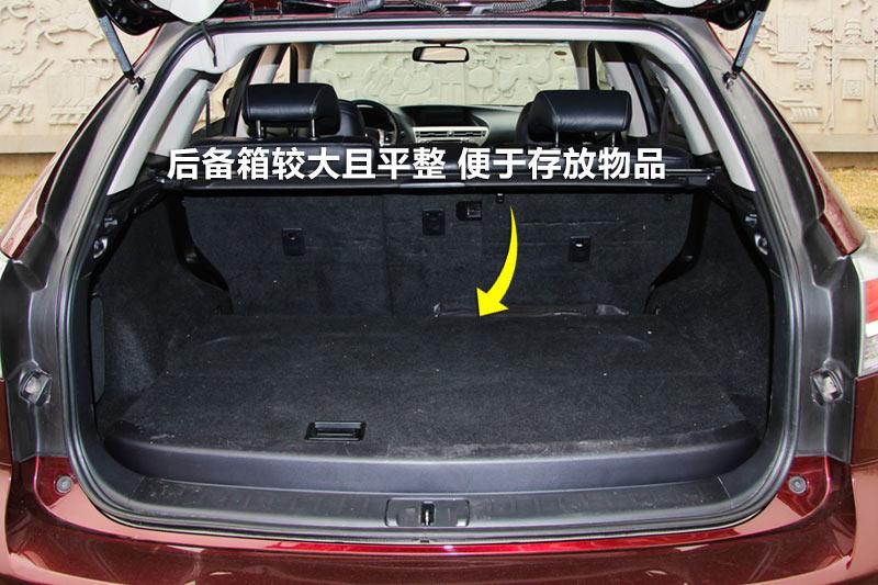 2013款雷克萨斯rx270 豪华版储物空间 雷克萨斯rx全车详解