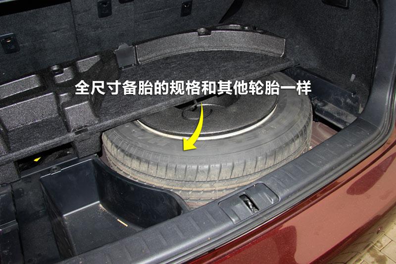 2013款雷克萨斯rx270 豪华版备胎 雷克萨斯rx全车详解