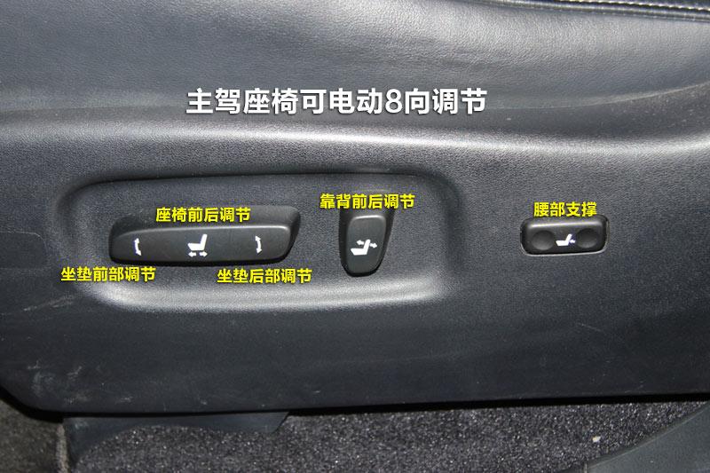 2013款雷克萨斯rx270 豪华版前排座椅 雷克萨斯rx全车详解 高清图片
