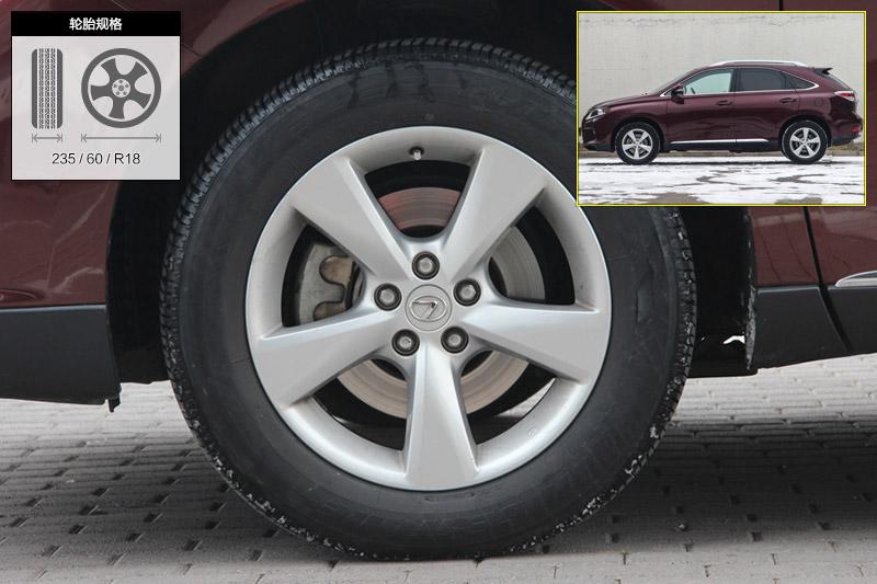 2013款雷克萨斯rx270 豪华版轮胎 轮毂 雷克萨斯rx