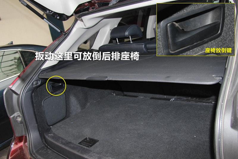 2013款雷克萨斯rx270 豪华版设施 雷克萨斯rx全车详解