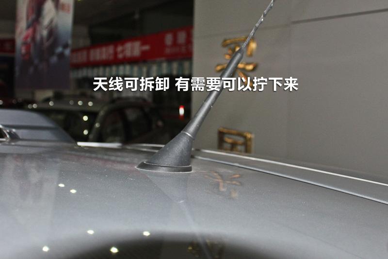 2012款瑞虎 TT 1.6DVVT CVT豪华版天线 瑞虎细节