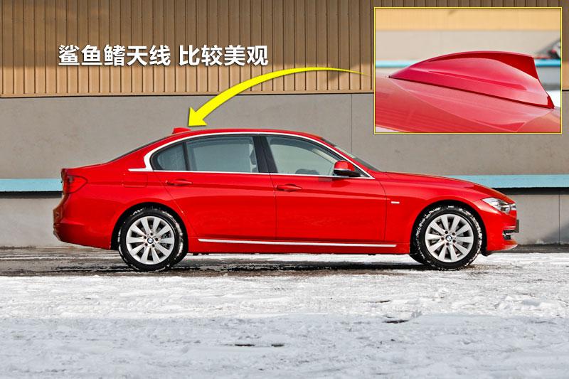 2013款宝马3系 320Li 风尚版天线 宝马3系细节
