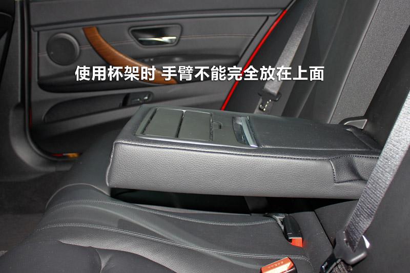 2013款宝马3系 320Li 风尚版后排座椅 宝马3系全车详解高清图片