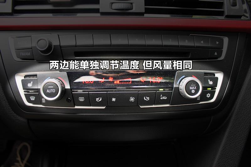 汽车空调中控按键图解