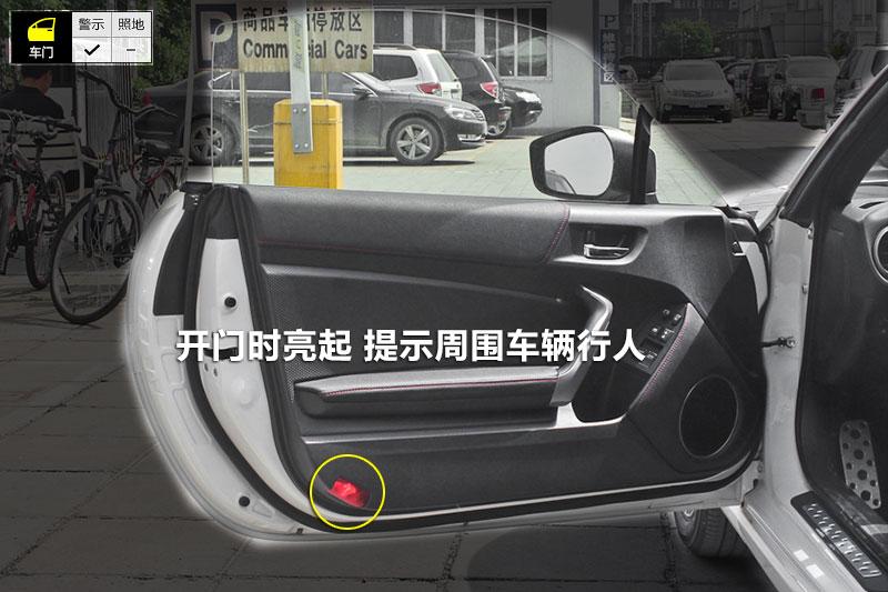 车门警示灯