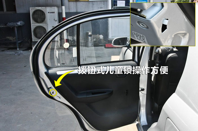 2012款威志v5 1.5l 精英版车门 威志v5全车详解高清图片