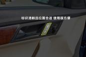 朗逸2013款车门缩略图