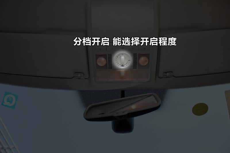 朗逸 1.6L 自动豪华版