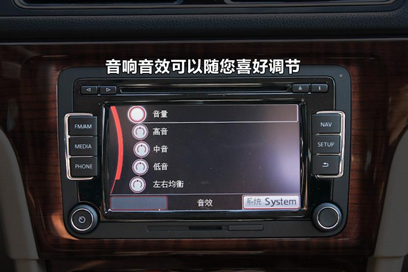 自动豪华版中控区_朗逸全车