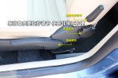 朗逸2013款前排座椅缩略图