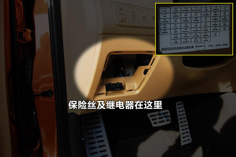 汽车图片 现代 北京现代 朗动 > 2012款-全车详解   1 / 120 2 / 120