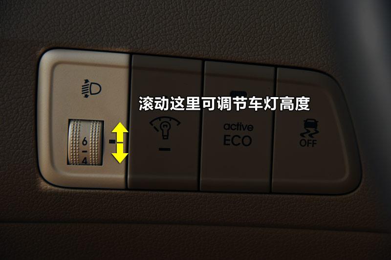 朗动灯光调节图解
