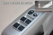 理念S12012款车门缩略图