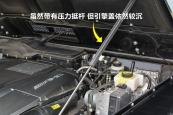 奔驰G级AMG2013款支撑方式缩略图