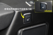 奔驰G级AMG2013款后排座椅缩略图
