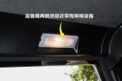 奔驰G级AMG2013款照明缩略图