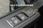 奔驰G级AMG2013款后视镜缩略图