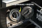奔驰G级AMG2013款油箱盖缩略图