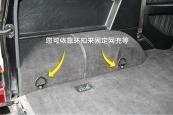 奔驰G级AMG2013款设施缩略图