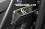 奔驰G级AMG2013款烟灰缸缩略图