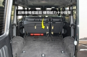奔驰G级AMG2013款空间扩展缩略图