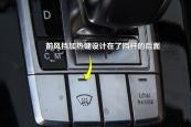 奔驰G级AMG2013款排挡杆缩略图