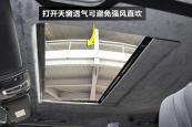 奔驰G级AMG2013款天窗缩略图