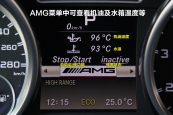 奔驰G级AMG2013款中控区缩略图
