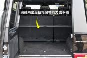 奔驰G级AMG2013款储物空间缩略图