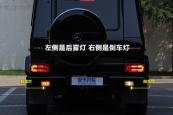 奔驰G级AMG2013款车灯缩略图