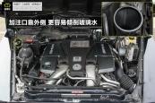 奔驰G级AMG2013款玻璃水加注缩略图