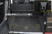 奔驰G级AMG2013款儿童座椅缩略图