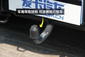 奔驰G级AMG2013款其他缩略图