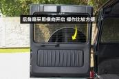 奔驰G级AMG2013款开/关方式缩略图